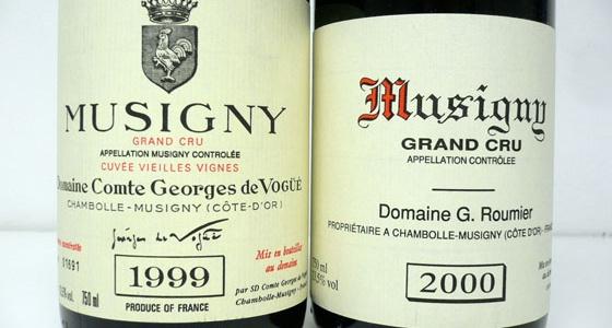 Soirée vins de Bourgogne 1999 (2ème session)