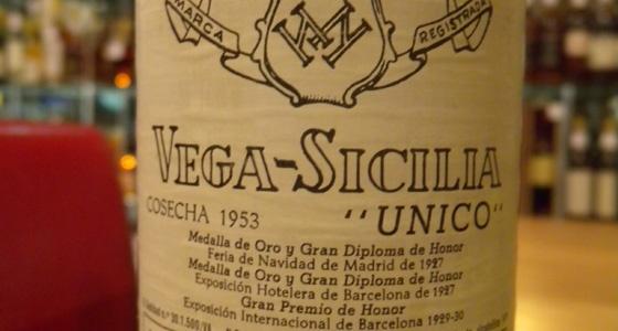 Soirée Vega Sicilia à Lavinia