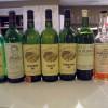 Soirée vins américains