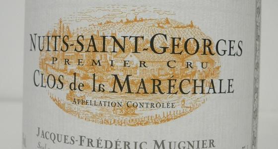 Soirée Bourgogne 2008