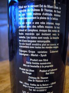 étiquette du Château St Thomas 2004 du Liban