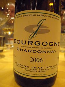 Bourgogne blanc 2006, du domaine Jean Grivot
