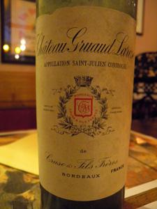 Château Gruaud Larose 1949 l'étiquette