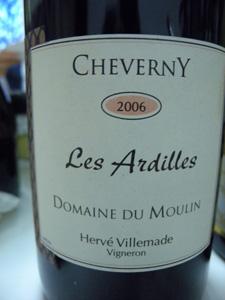 Cheverny Les Ardilles 2006 du domaine du Moulin