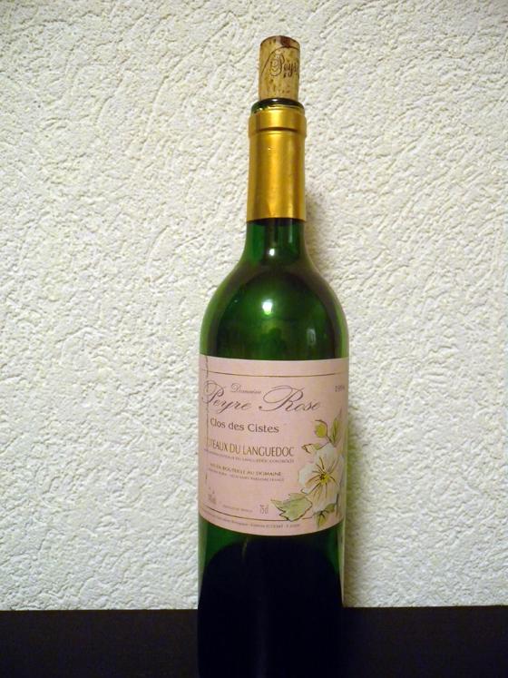 Clos des Cistes 1994 du Domaine Peyre Rose