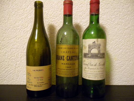 Croix de la mouche 1998 d'Eric Calcutt+Château Brane-Cantenac 1966+Château Léoville Las Cases 1971