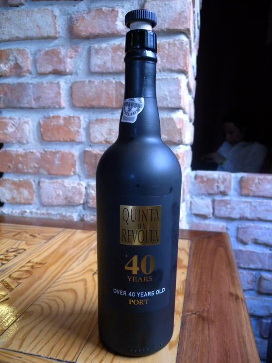Quinta Da Revolta Tawny + 40 years