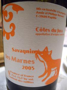 Savagnin Les Marnes 2005 de Philippe Bornard