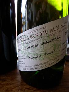 Savennières Roche aux Moines cuvée d'Avant 2003 du château de Chamboureau