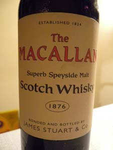 The Macallan Superb Speyside Malt