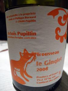 Trousseau Le Ginglet 2008 de Philippe Bornard