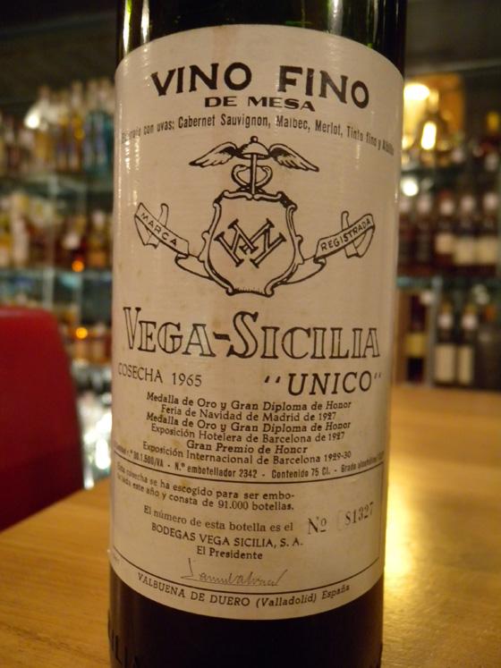 Vega Sicilia Unico 1965