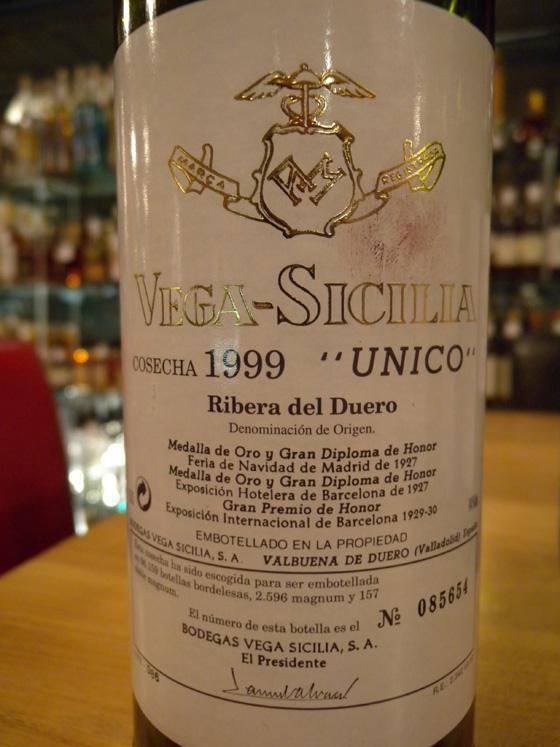 Vega Sicilia Unico 1999