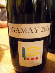 gamay 2006